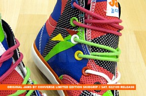 original-jams-by-converse-limited-edition-skidgrip-2-288x190